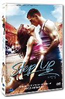스텝 업 [STEP UP] [1disc]