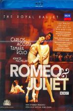 ROMEO & JULIET/ BORIS GRUZIN, ROYAL BALLET [프로코피에프: 로미오와 줄리엣/ 로열 발레단]