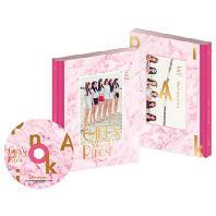 GIRL'S SWEET REPOSE: 소녀들의 달콤한 휴식 [화보+DVD]