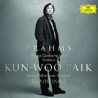 백건우(KUN-WOO PAIK) - BRAHMS: PIANO CONCERTO NO.1/ ELIAHU INBAL