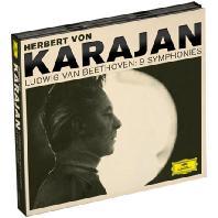 베토벤: 교향곡 전곡 (70년대 녹음 2BDA)