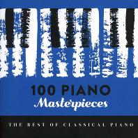 100 PIANO MASTERPIECES [100개의 피아노 걸작품]