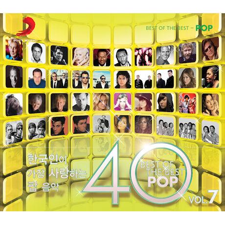 VARIOUS - 한국인이 가장 사랑하는 팝 음악 40 7집*
