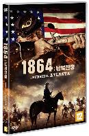 1864: 남북전쟁 [THE BURNING OF ATLANTA]