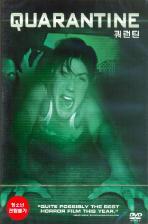 쿼런틴 [QUARANTINE] [14년 7월 소니 공포&스릴러 무비 프로모션] DVD