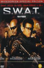 S.W.A.T. 특수 기동대 [12년 7월 소니 토탈리콜 개봉기념 할인행사] [W.S.E/1disc]