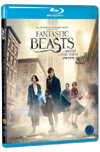 신비한 동물사전 3D+2D [FANTASTIC BEASTS AND WHERE TO FIND THEM]