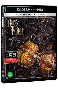 해리포터와 죽음의 성물 1 [4K UHD+BD] [한정판] [HARRY POTTER AND THE DEATHLY HALLOWS PART 1]