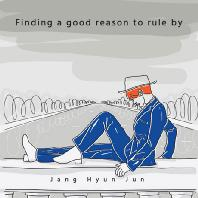 FINDING A GOOD REASON TO RULE BY