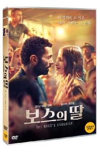 보스의 딸 [THE BOSS'S DAUGHTER]