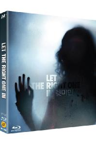 렛미인 [LET THE RIGHT ONE IN]