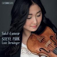 사랑의 인사 -  바이올린 명곡집