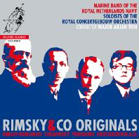 림스키-코르사코프, 프로코피에프, 쇼스타코비치, 스트라빈스키 등의 군악대 음악