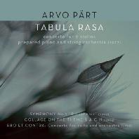 TABULA RASA/ PAOLO GATTO, VLADIMIR NORETS [패르트: 타불라 라사]
