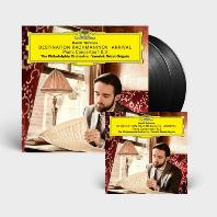 DESTINATION RACHMANINOV, ARRIVAL: PIANO CONCERTOS NO.1 & 3/ YANNICK NEZET-SEGUIN [라흐마니노프: 피아노 협주곡 1, 3번 - 다닐 트리포노프, 네제-세겡] [180G 2LP+CD]