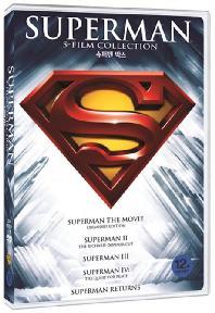 슈퍼맨 박스 [SUPERMAN: 5 FILM COLLECTION]