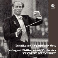 SYMPHONY NO.5/ YEVGENY MRAVINSKY [차이코프스키: 교향곡 5번 - 므라빈스키]
