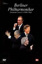 베를린 필하모닉 유로피안 콘서트 3 박스세트 2000-2004 [BERLINER PHILHARMONIKER: EUROPEAN CONCERT 3] 새상품 입니다.