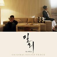 밀회 [JTBC 월화드라마]