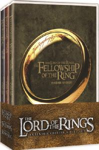 ������ ���� [Ȯ����] [THE LORD OF THE RINGS E.E]