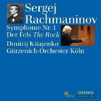 SYMPHONY NO.1 & THE ROCK/ DMITRIJ KITAJENKO [라흐마니노프: 교향곡 1번 & 바위]