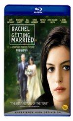 레이첼 결혼하다 [RACHEL GETTING MARRIED] [14년 2월 소니 로맨틱시리즈 블루레이 프로모션]