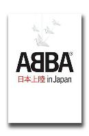 ABBA IN JAPAN [아바 인 재팬: 스탠다드]