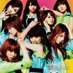 靑春コレクション [청춘 콜렉션] [초회한정반 B CD+DVD]
