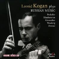 PLAYS RUSSIAN MUSIC [레오니드 코간: 러시아 음악 - 프로코피에프, 하차투리안 외]