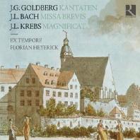COLLECTION GEISTLICHE DEUTSCHE BAROCKMUSIK/ SOPHIE KARTHAUSER, FLORIAN HEYERIK