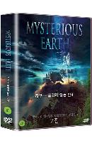 히스토리채널: 지구 풀리지 않는 신비 2집 [MYSTERIOUS EARTH]