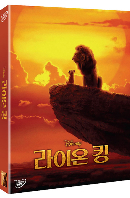 라이온 킹 [THE LION KING]