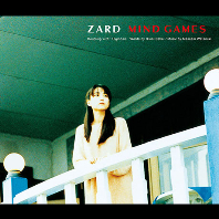 MIND GAMES [MAXI SINGLE]