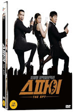스파이 [17년 3월 CJ E&M/아트서비스 한국영화 프로모션] [1disc]