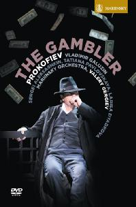 THE GAMBLER/ <!HS>VALERY<!HE> GERGIEV [프로코피에프: 도박사]