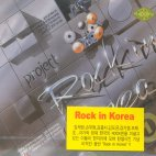 Rock In Korea