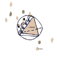 차가운 달 [EP]