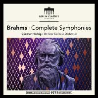 COMPLETE SYMPHONIES & ORHCESTRAL WORKS/ GUNTHER HERBIG [브람스: 교향곡 전곡 외 & 쇤베르크, 루토슬라프스키: 관현악곡]