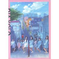 YOLO: 핑크 다이아 [정규 2집]