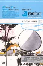THE BEST OF RESFEST DIGITAL FILM FESTIVAL VOL.2,3 (레스페스트 디지털 영화제 2,3) [2disc/아웃박스]