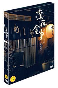 심야식당 2 [深夜食堂 2] [13년 7월 아트서비스 프로모션] / [3disc/디지팩+북클릿/아웃케이스포함]