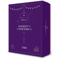 2020 SEASONS GREETINGS [RELAXING VER]