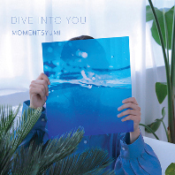 DIVE INTO YOU [EP]