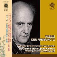 DER FREISCHUTZ/ WILHELM FURTWANGLER [베버: 마탄의 사수(전곡) - 푸르트뱅글러]