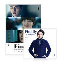 FINALLY [단편영화「FINALLY」DVD 한정판 패키지]
