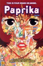파프리카 [PAPRIKA] [13년 1월 소니 몬스터호텔 개봉기념 할인행사] DVD