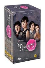 달콤한 인생 [09년 8월 MBC드라마 파워초특가] / [9disc/아웃박스]