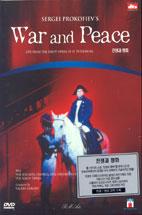 프로코피에프: 전쟁과 평화/ 게르기예프 [<!HS>PROKOFIEV<!HE>: WAR AND PEACE/ VALERY GERGIEV/ 3DISC]
