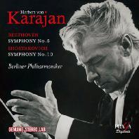 SYMPHONY NO.5 & SYMPHONY NO.10/ HERBERT VON KARAJAN [베토벤: 교향곡 5번 & 쇼스타코비치: 교향곡 10번 - 카라얀]