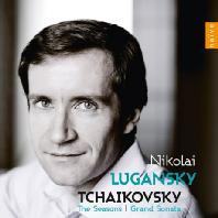 THE SEASONS & GRAND SONATA/ NIKOLAI LUGANSKY [차이코프스키: 사계, 그랜드 소나타 - 루간스키]
